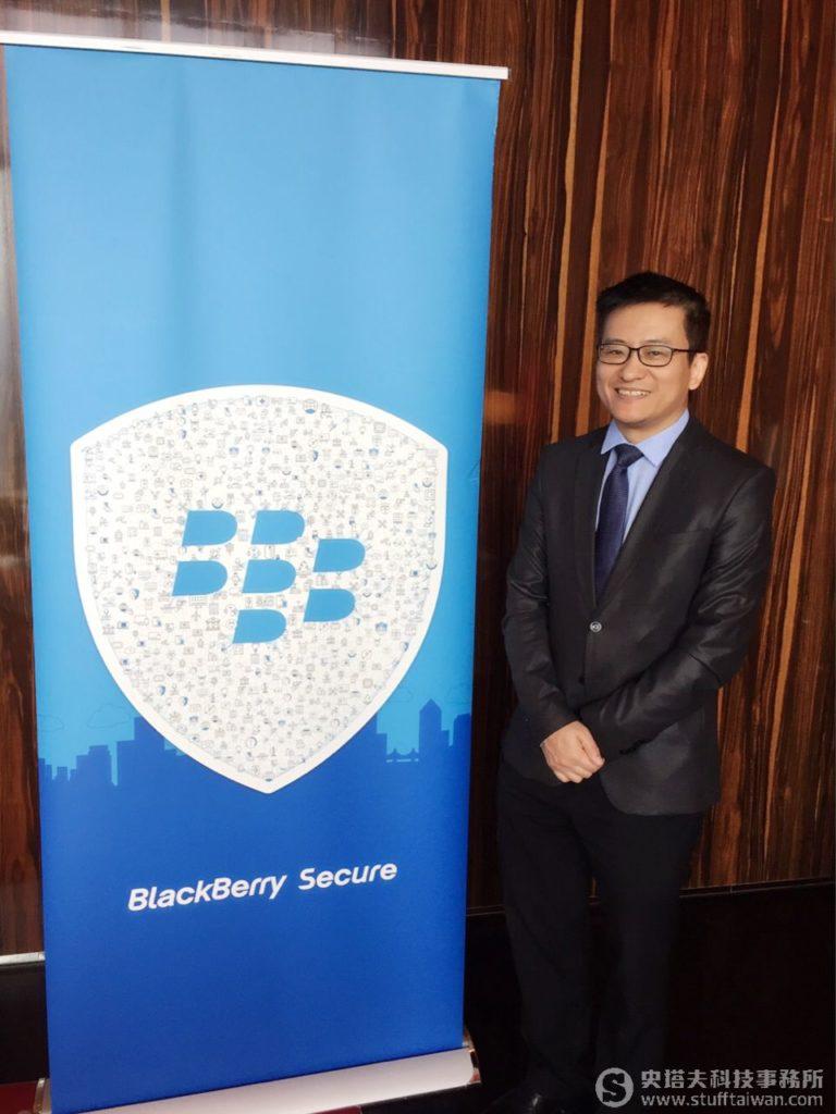 BlackBerry北亞區高級銷售總監丁海