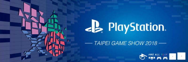 2018台北國際電玩展PlayStation文宣