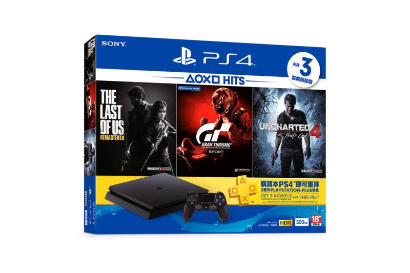PS4「HITS」同捆組