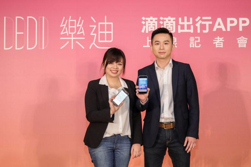 樂迪科技總經理王慈雍、副總經理蕭明曙