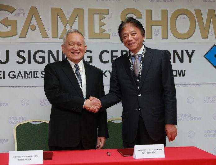 台北市電腦公會杜全昌總幹事(左)與日本電腦娛樂供應商協會會長岡村 秀樹