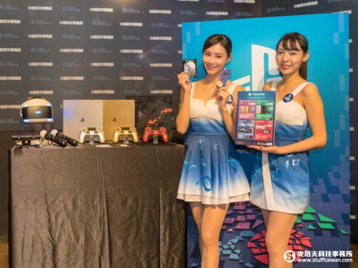 2018台北國際電玩展展前記者會SIET攤位