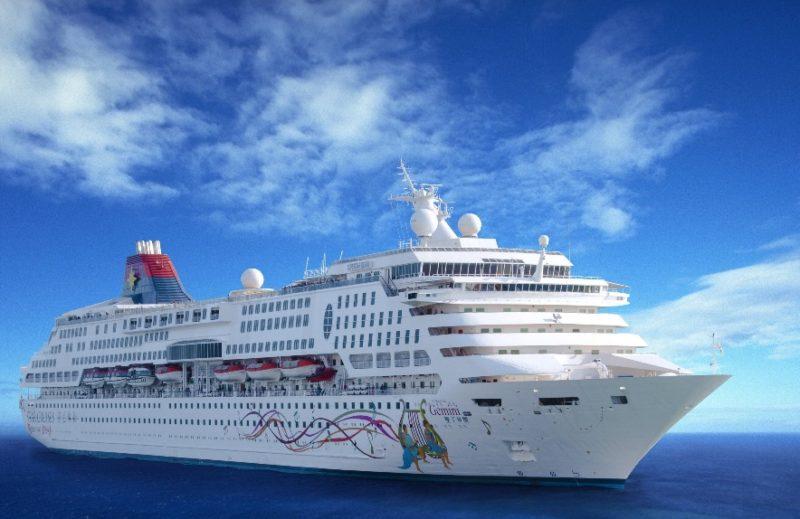 2018年麗星郵輪旗下三艘郵輪將以基隆為母港出發