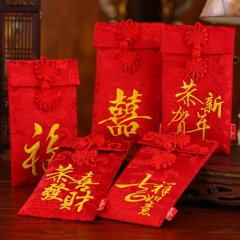 別再用一次性的紅包,絲綢紅包你聽過嗎