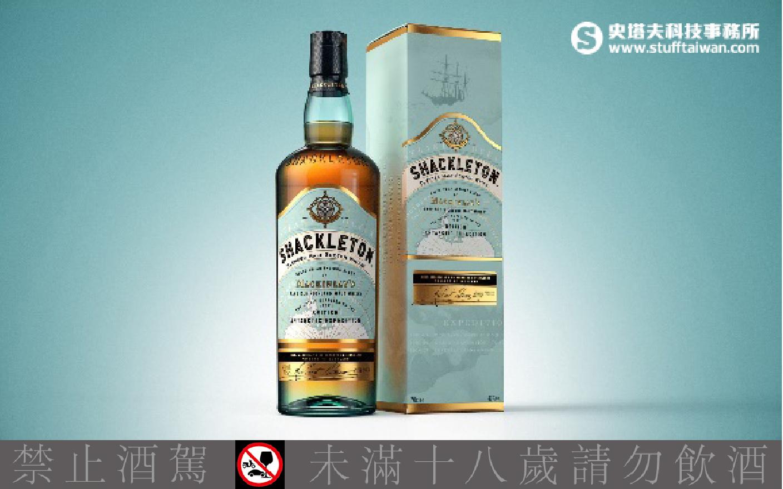 來自南極大陸的堅持與蘇格蘭的不甘平凡讓這兩款威士忌磅礡登台