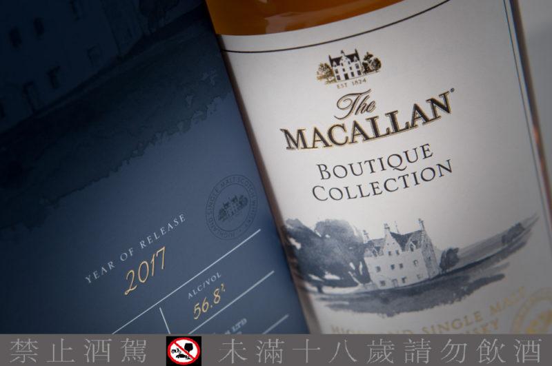 麥卡倫全球首間旗艦店竟然在台灣的這裡