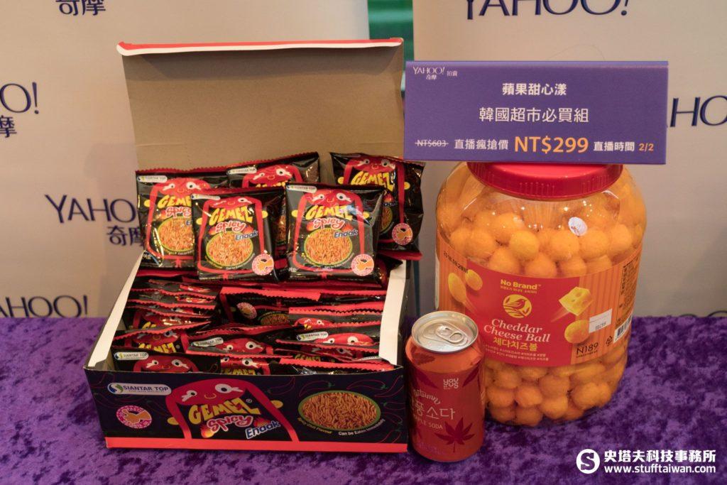 韓國超市必買組:起司球、小雞麵、蘋果汽水