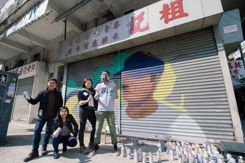 你絕對沒看過的香港你絕對沒去過的香港藝術月