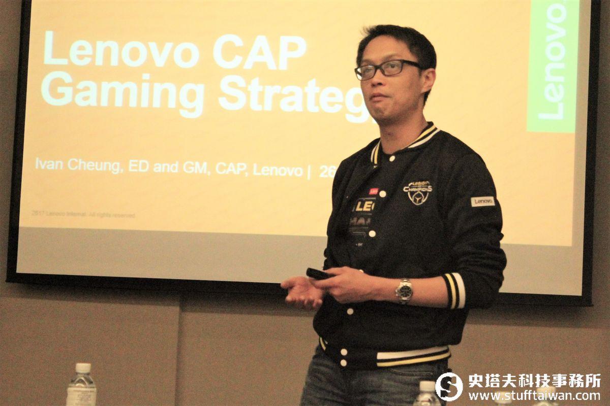 Lenovo中亞太區高階主管專訪:AR/VR市場也是重要發展方向
