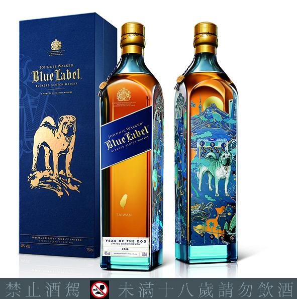 國際蘇格蘭威士忌日JOHNNIE WALKER特別推薦46%《狗年典藏》台灣標誌紀念瓶