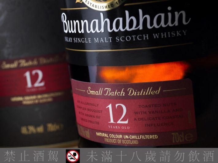 大過年打牌就該配上這罐單一麥芽12年威士忌