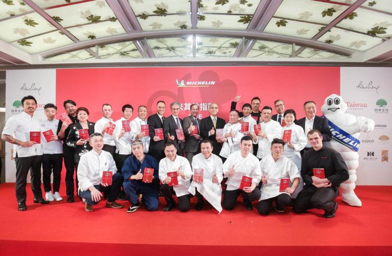 公布第一屆台北米其林指南 這20家餐廳摘星成功