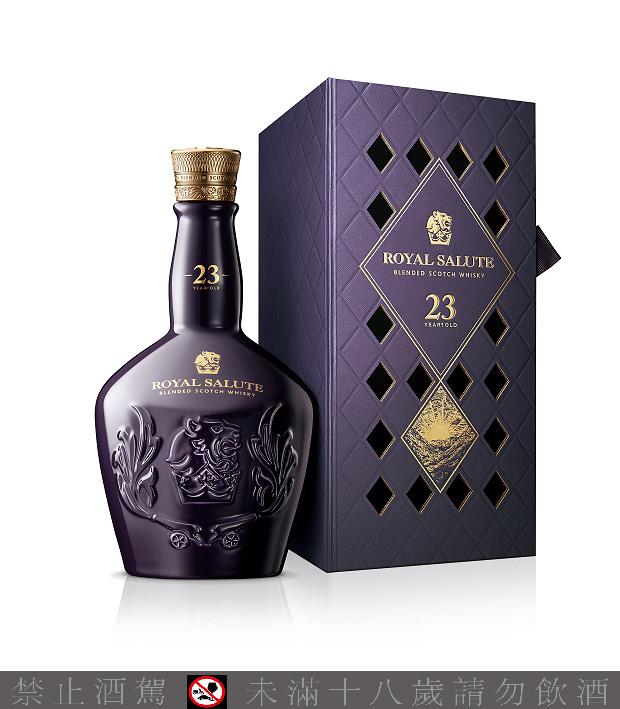 全球唯一限定皇家禮炮23年蘇格蘭調和式威士忌品酩饗宴