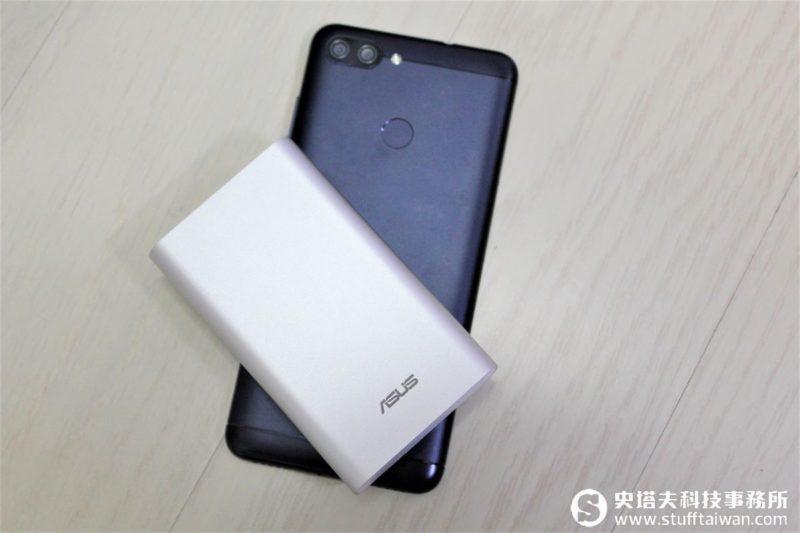 很多裝置要充電?ASUS ZenPower 10050C(QC3.0)一次能打三個