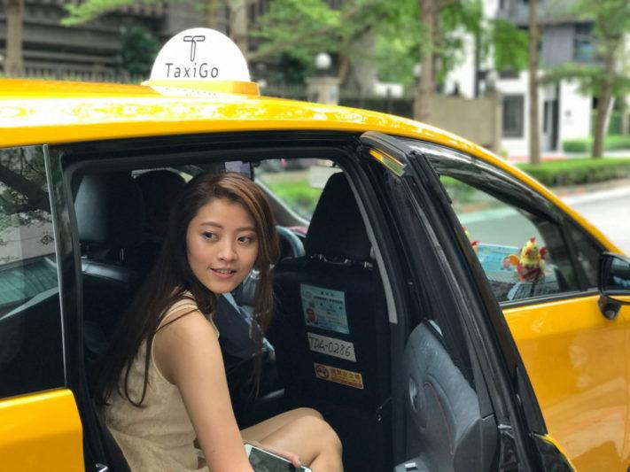 TaxiGo乘車情境圖