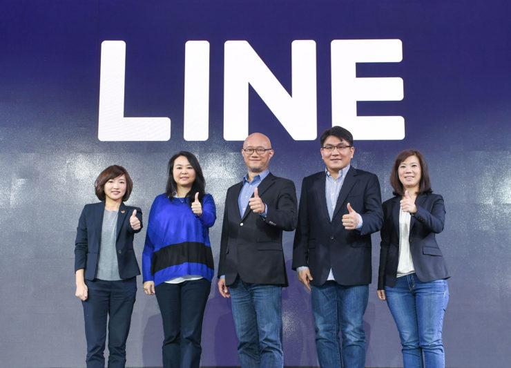 LINE台灣2018年度記者會大合照