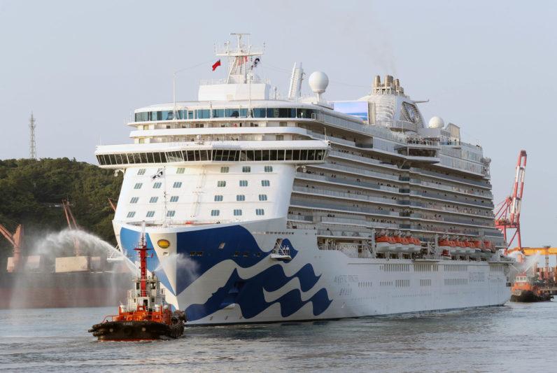 2018亞洲最佳郵輪盛世公主號在臺灣盛大首航