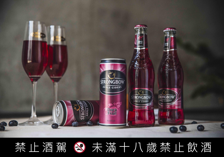 詩莊堡「黑甜莓果」蘋果酒季節限定慶祝友情新上市