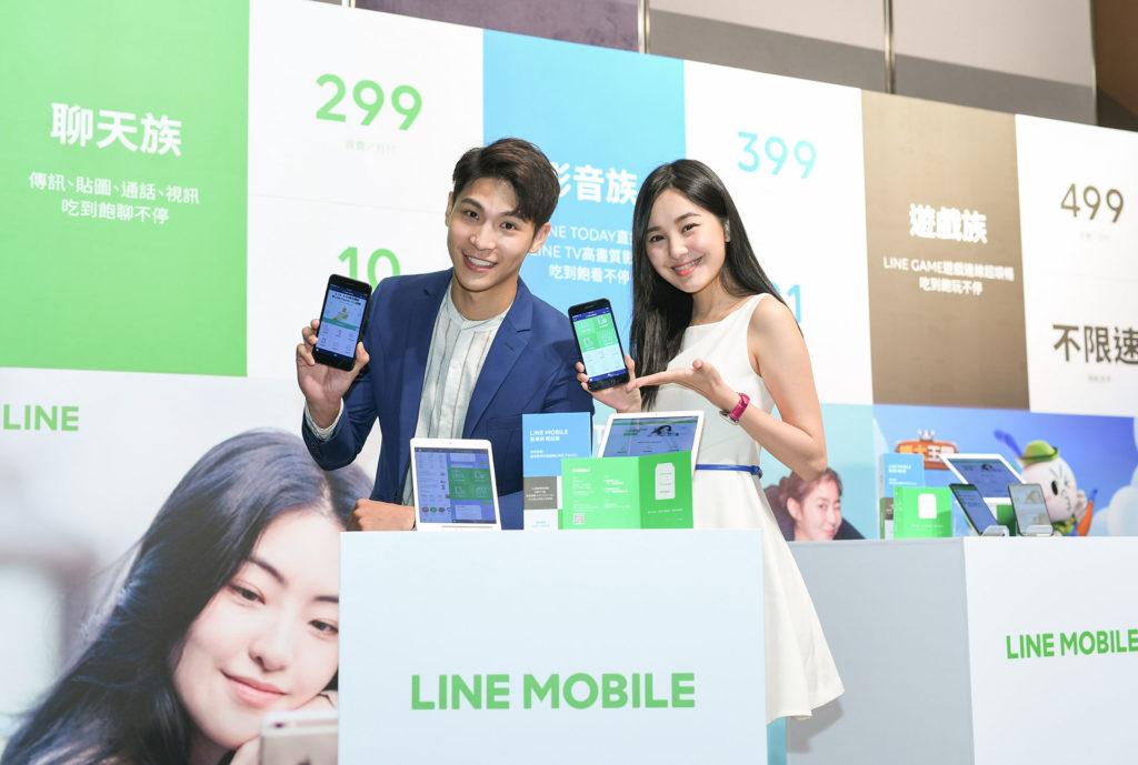 LINE Mobile情境照