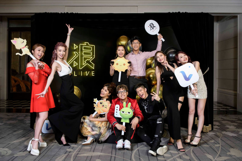 《浪LIVE週年VIP Party》表演主播大合照