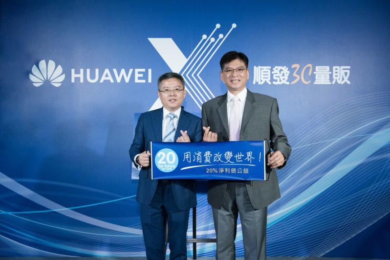 華為技術台灣總代理訊崴技術總經理雍海(左),與順發3C量販董事長吳錦昌