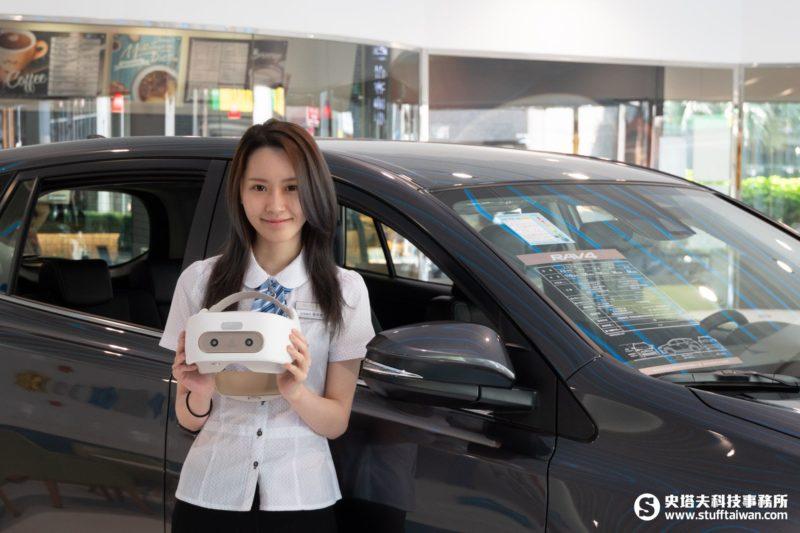 Toyota RAV4與VIVE Focus情境照