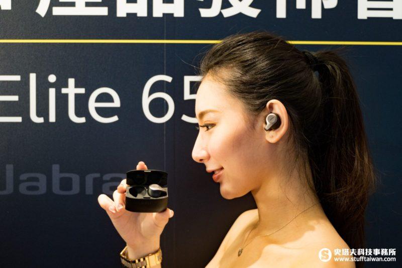 Jabra Elite 65t真無線耳機