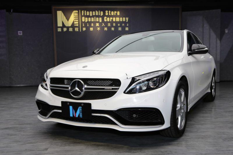 入主Mercedes-Benz C180 117萬起 不是夢