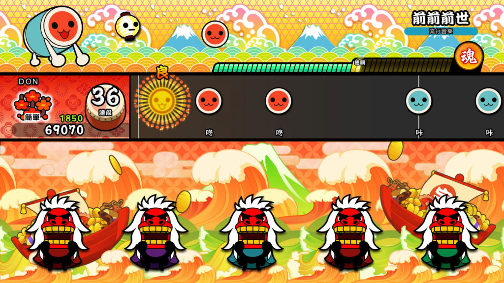 《太鼓之達人 Nintendo Switch版!》遊戲畫面