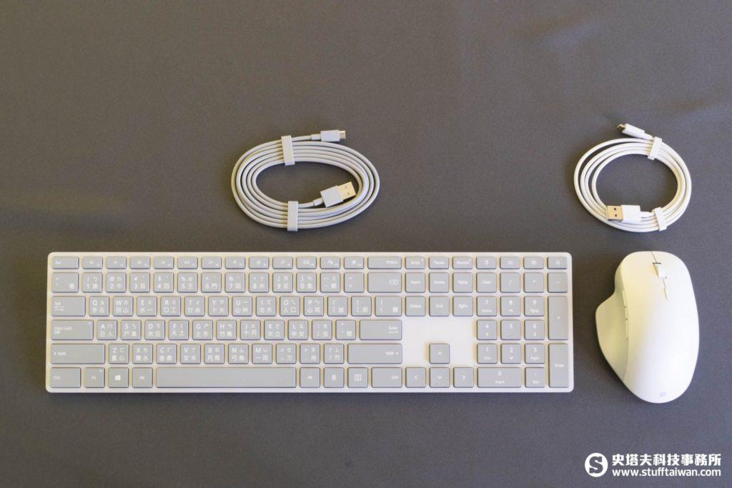 微軟具有指紋識別功能的時尚鍵盤與Surface精準滑鼠