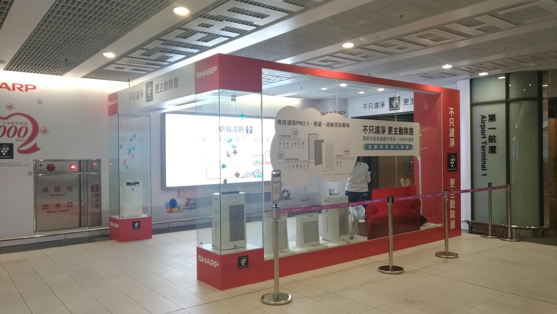 台灣夏普與桃園機場捷運提供自動除菌離子空清屋 讓乘客回家更乾淨
