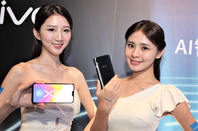 指紋辨識在螢幕裡!Vivo X21正式在台上市