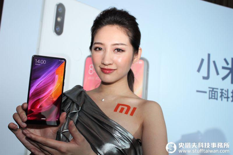 小米MIX 2S、紅米Note 5在台上市 便宜的小米無線充電器也來了