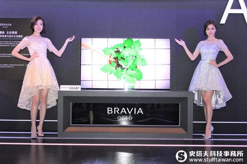 Sony 2018 BRAVIA電視登場 色彩、對比、清晰度更提升