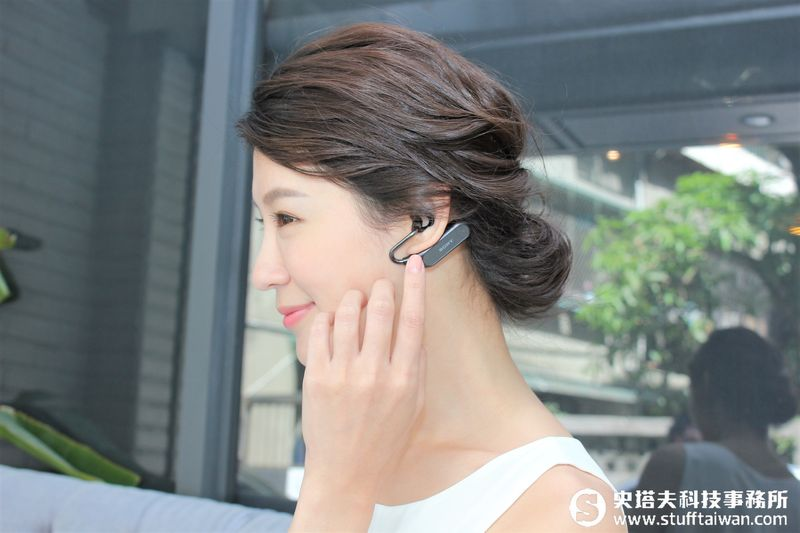 無線開放式耳機Sony Xperia Ear Duo 有溫度的語音助理就住在裡面