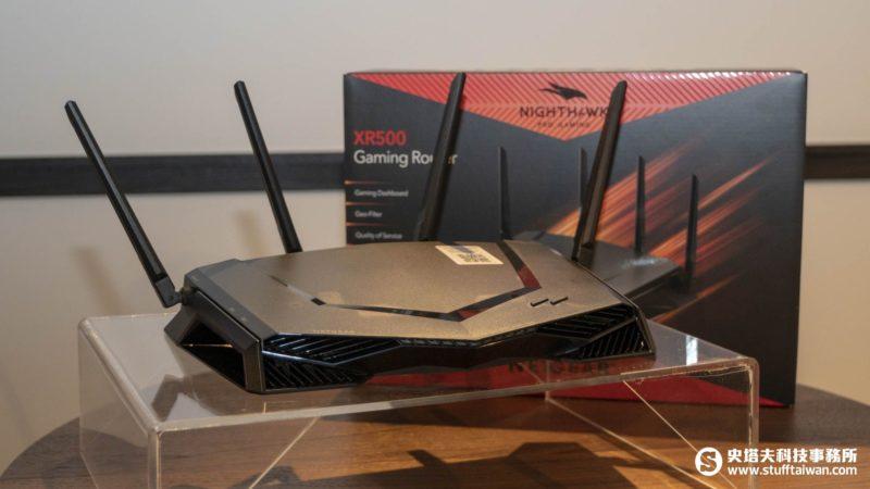 Nighthawk Pro Gaming XR500電競路由器
