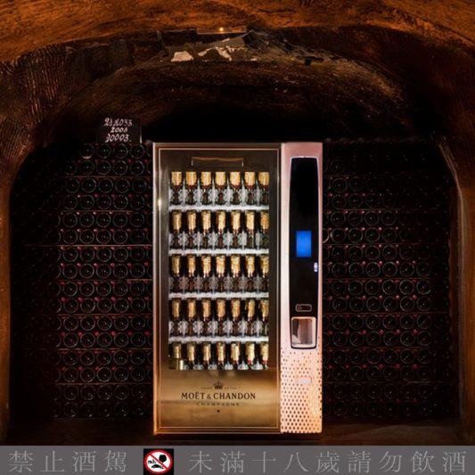 飲料自動販賣機不稀奇 香檳自動販賣機你看過嗎