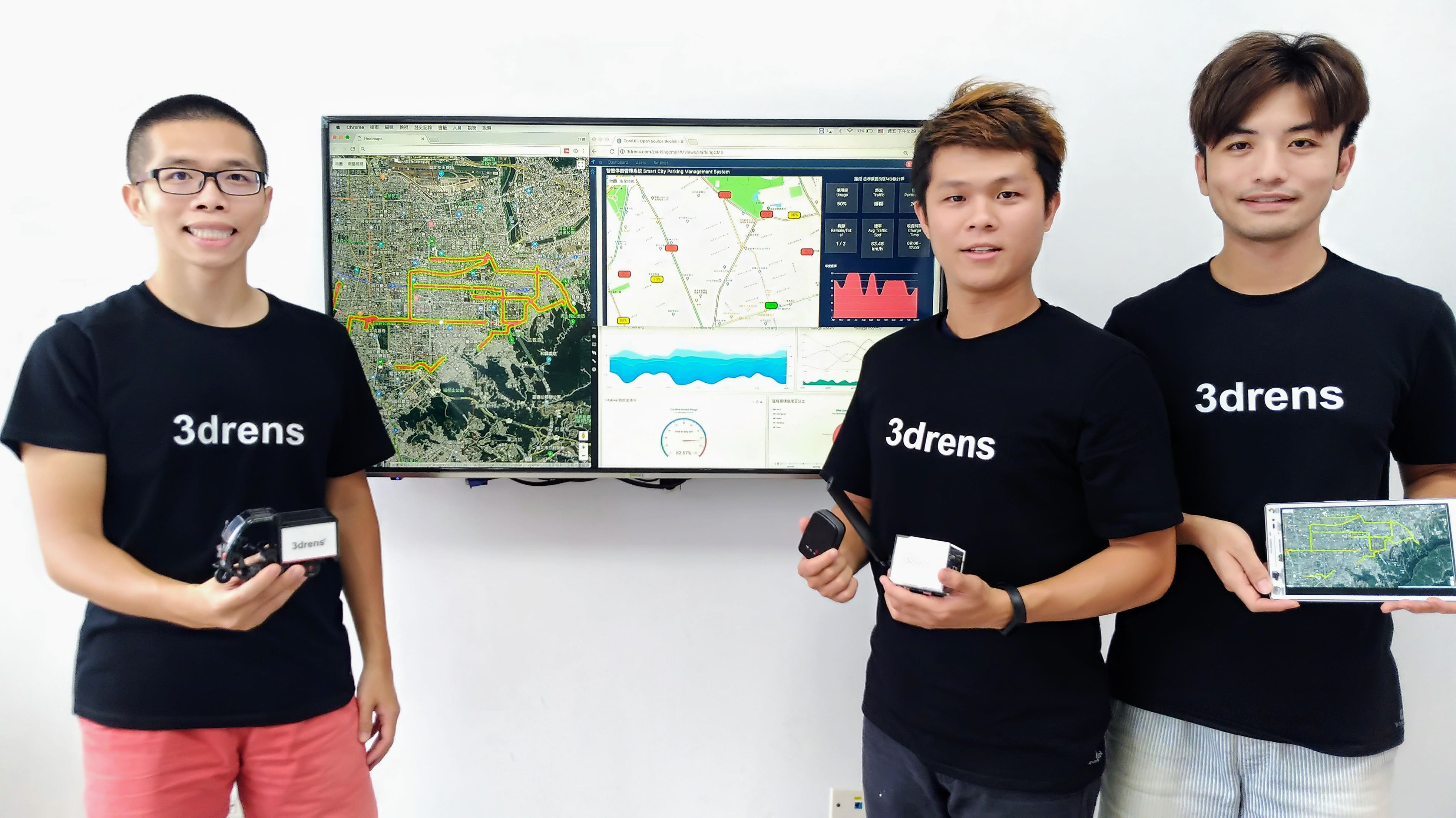 數位資產仲介、GPS 定位招喚髮型設計師,物連網的全新應用都在今年台大創創年會中