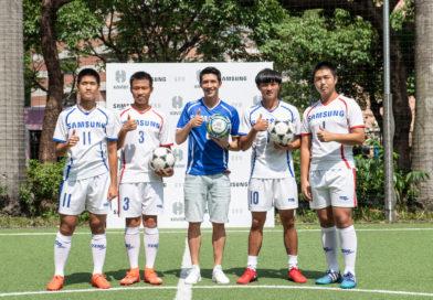 國際足球球星陳昌源與三星攜手   與星美好計畫學生同樂
