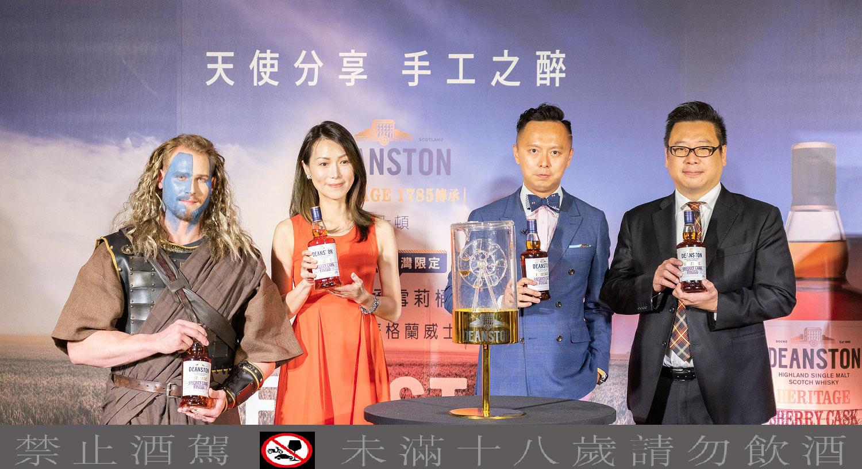 汀士頓1785傳承雪莉桶二次陳釀 台灣限定版經典上市