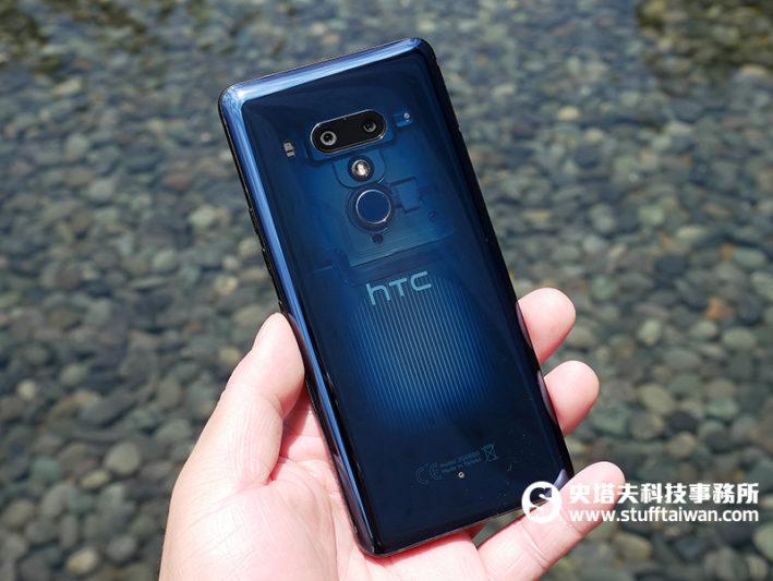 DxO相機高分資優生 HTC U12+初期試用