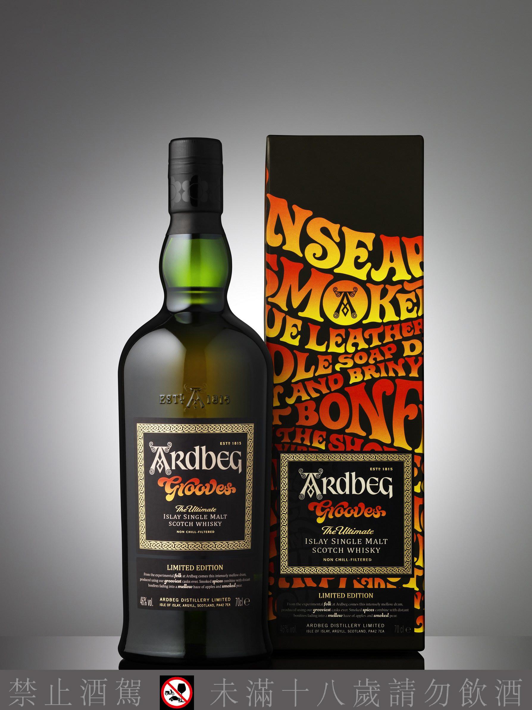 年度限量版Ardbeg Grooves 以泥煤與愛 Peat & Love的單一麥芽威士忌