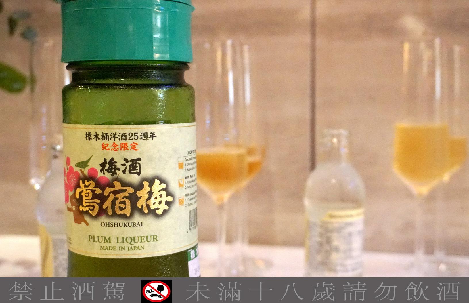 最熟悉的橡木桶洋酒25周年 多種酒款特價中