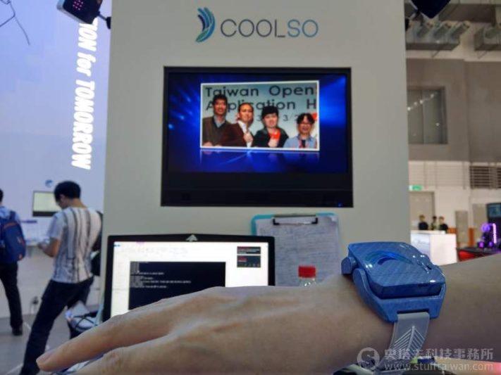 手勢控制新玩法 酷手科技讓遊戲體驗更上一層樓