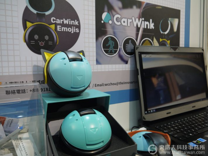 CarWink