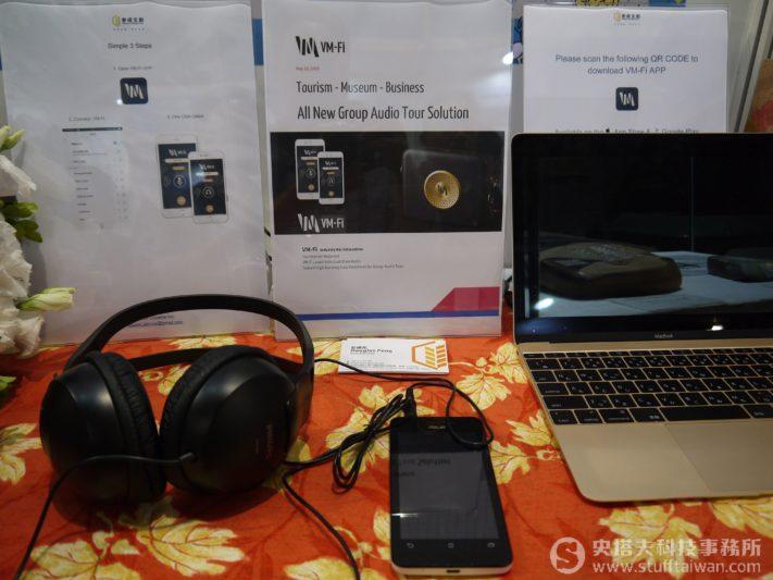 VM-Fi聲麥無線