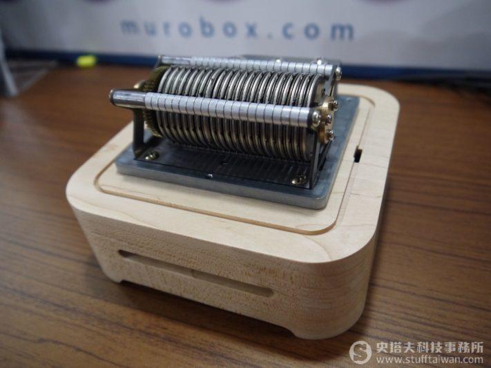 Muro Box
