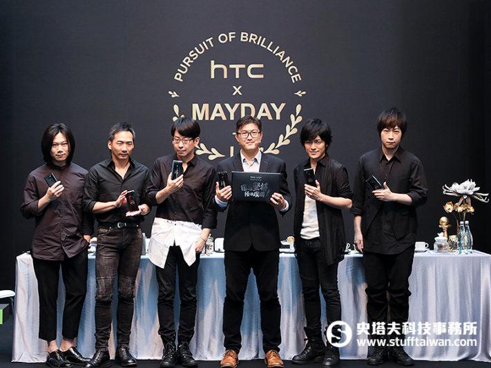 HTC U12+無限進化 五月天限定版今天開賣