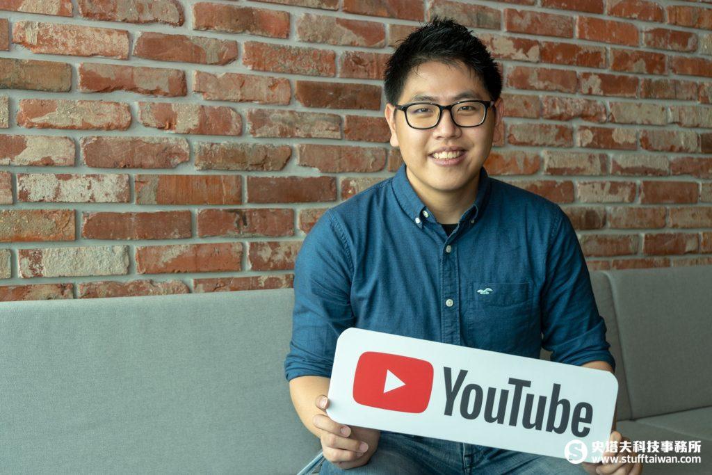 YouTube大中華區策略合作夥伴經理黃少宇