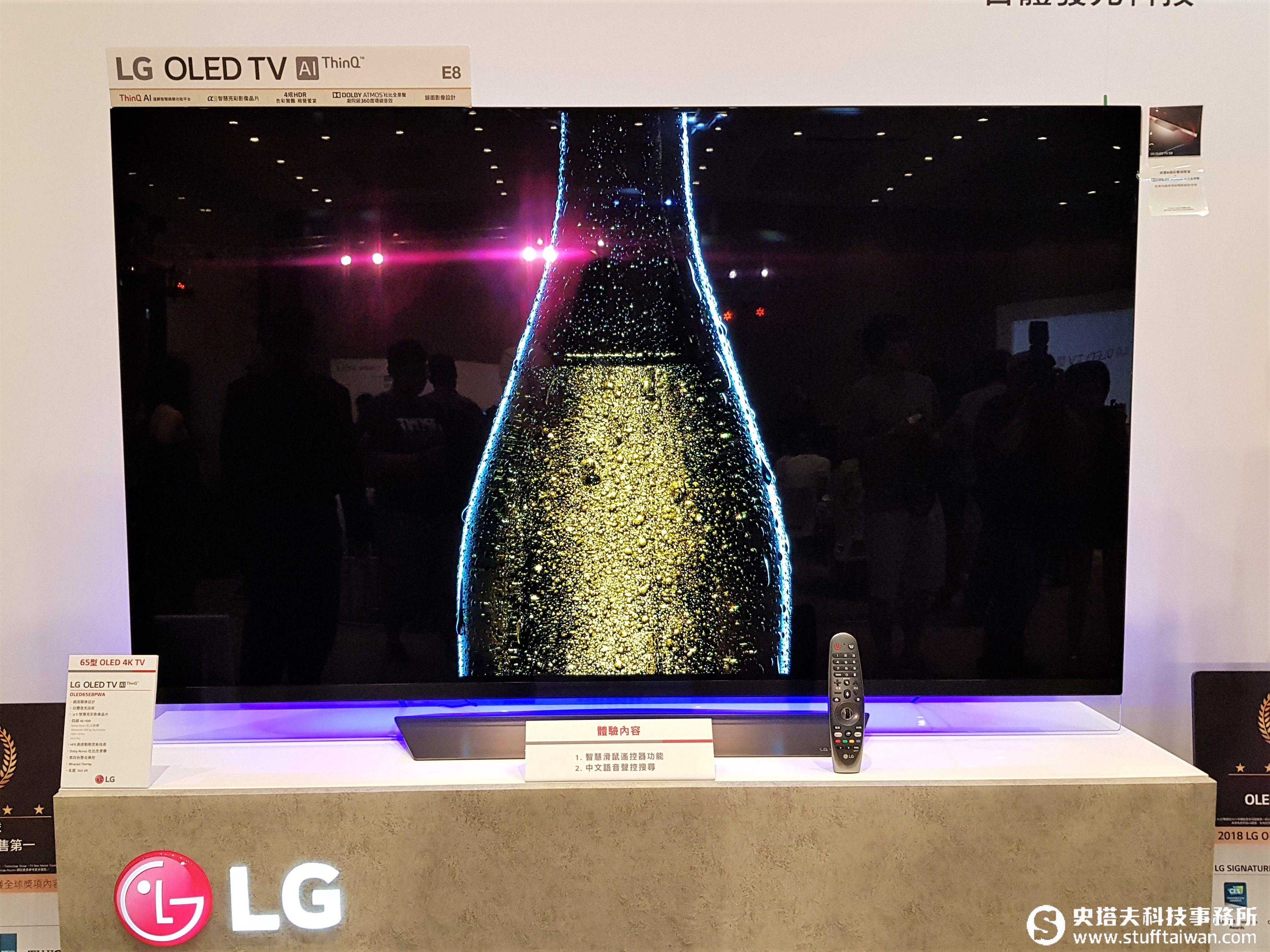 讓人驚嘆的纖薄!2018 LG OLED TV在台上市